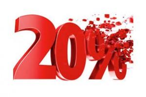 Товар дня -20%