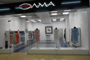 Открытие магазина в Челябинске