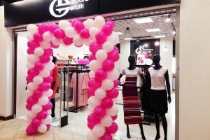 Открытие  магазина «Barbara Geratti» в г. Минске